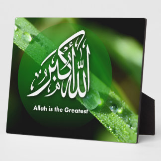 Islam slogan gift Allah is the Greates Plaque