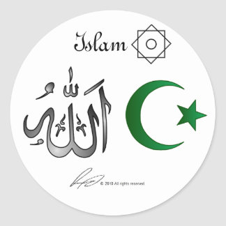 Islam Stickers