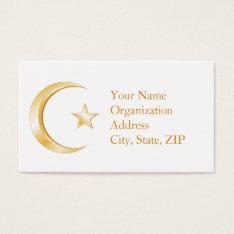 Islam Symbol Business Card at Zazzle