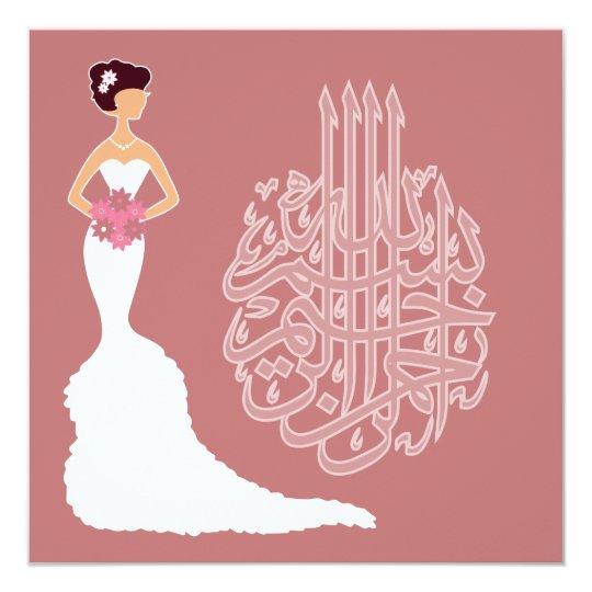 Islam wedding bachelorette marriage white bride card