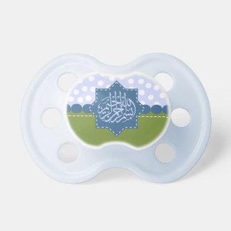 Islamcute polka dot Islamic arabic blue green Pacifier