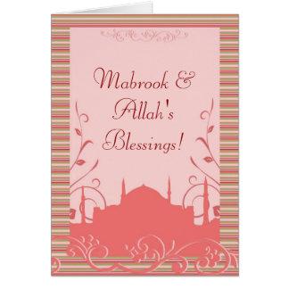 Islamic Alf mabrook congratulation greeting card