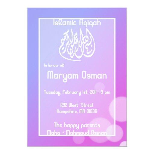 Islamic Aqiqa baby bubble purple invitation