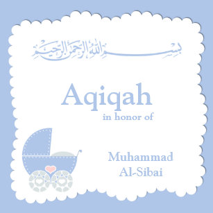 Aqiqa Invitation Card