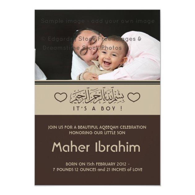 Islamic Aqiqah Aqeeqah photo baby announcement