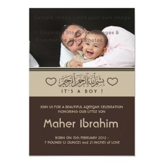 """Islamic Aqiqah Aqeeqah photo baby announcement 5"""" X 7"""" Invitation Card"""