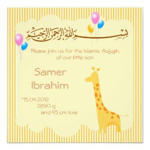Islamic Bismillah Baby Invitations Zazzle