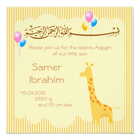 islamic aqiqah baby invitation announcement muslim zazzle com