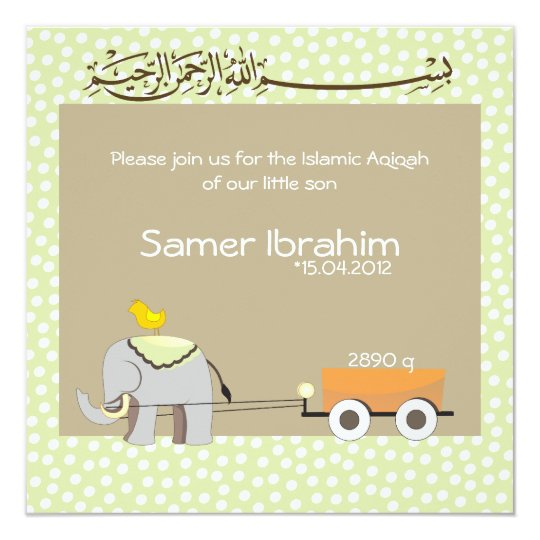 Islamic aqiqah baby invitation announcement muslim zazzle islamic aqiqah baby invitation announcement muslim stopboris Image collections