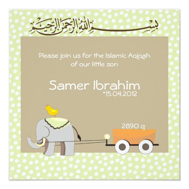 Personalized islam aqeeqah invitations custominvitations4u islamic aqiqah baby invitation announcement muslim stopboris Image collections