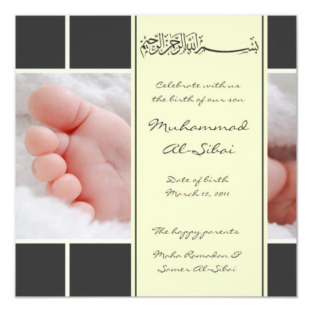 Islamic Aqiqah baby photo birth bismillah invite