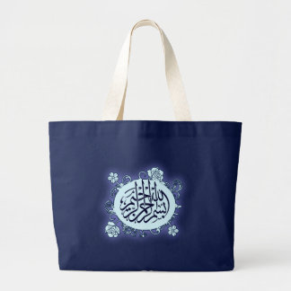 Islamic Arabic Bismillah Calligraphy flower print Tote Bag