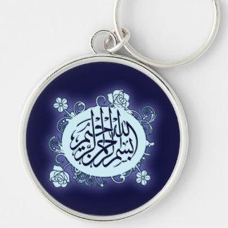 Islamic Arabic Bismillah Calligraphy flower print Keychain
