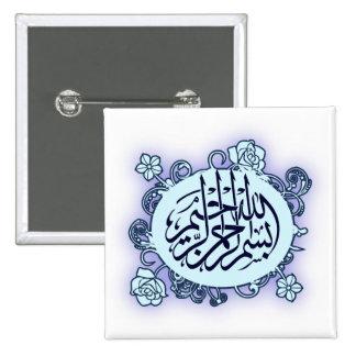 Islamic Arabic Bismillah Calligraphy flower print Pinback Button