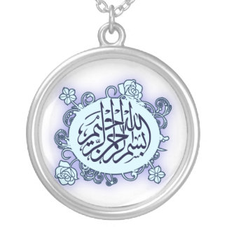 Islamic Arabic Bismillah Calligraphy flower print Silver Plated Necklace
