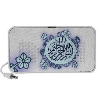 Islamic Arabic Bismillah Calligraphy flower print Portable Speakers