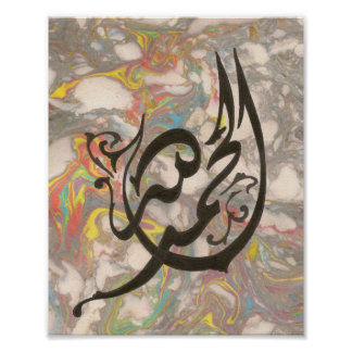 Islamic Arabic Calligraphy art print (Thank God)