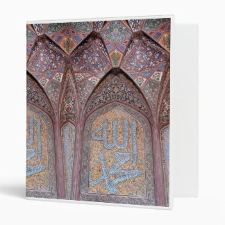 Islamic Art Binder