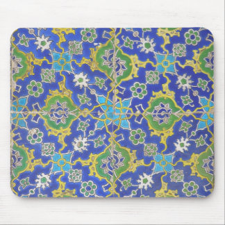 Islamic Art Design Mousepad
