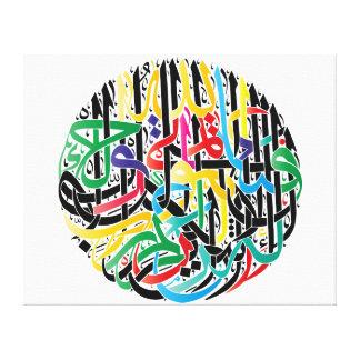 Islamic Art, Islamic Calligraphy, Arabic Canvas Print