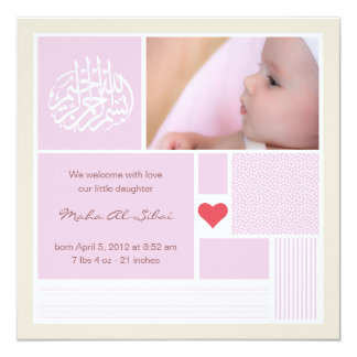 Islamic baby aqiqah announcement invitation girl