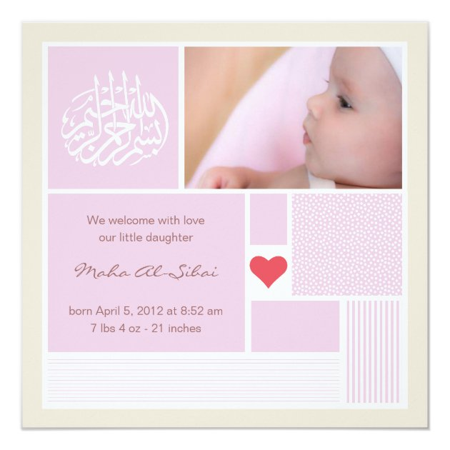 Personalized islam aqiqah invitations custominvitations4u islamic baby aqiqah announcement invitation girl stopboris Image collections