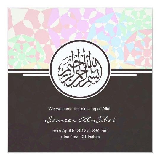 islamic baby aqiqah announcement invitation star  zazzle