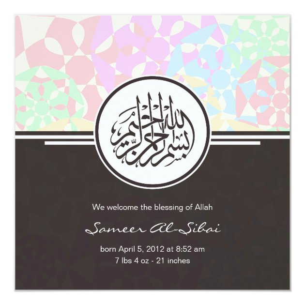 Personalized islam aqiqah invitations custominvitations4u islamic baby aqiqah announcement invitation star stopboris Image collections