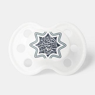 Islamic baby pacifier blue star bismillah islam
