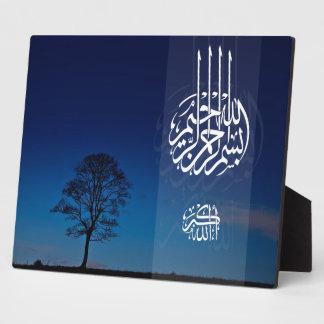 Islamic basmalah Allah akbar the greatest Plaque