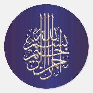 Islamic Basmallah Bismillah arabic calligraphy Round Sticker