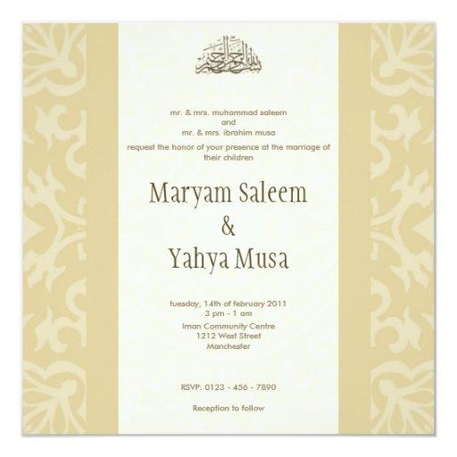 Islamic beige bismillah wedding invitation card