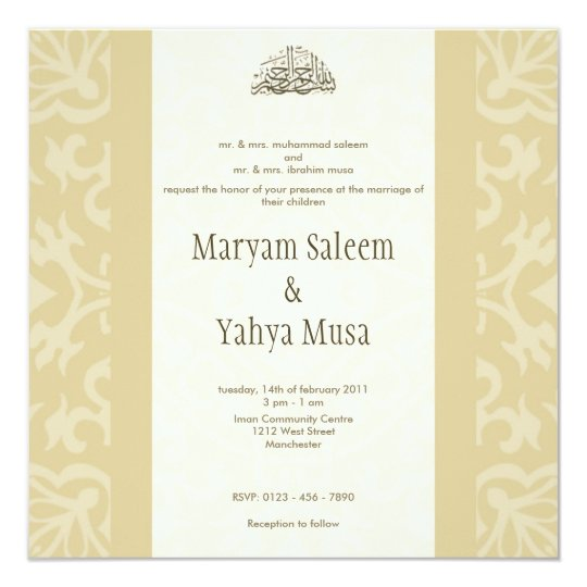 islam wedding invitations & announcements | zazzle, Wedding invitations