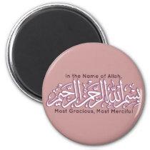 Islamic Bismillah  arabic islamic calligraphy Magnet
