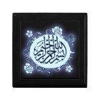 Islamic bismillah calligraphy flowe Arabic jewelry Gift Box