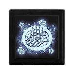 Islamic bismillah calligraphy flowe Arabic jewelry Jewelry Boxes