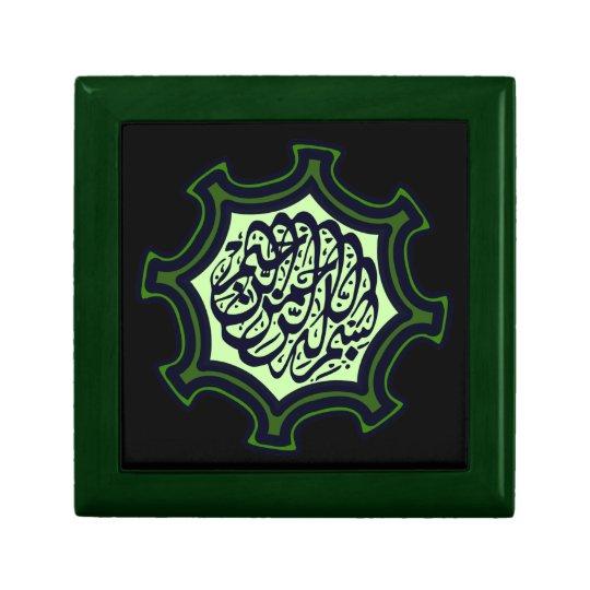 Islamic bismillah calligraphy star Arabic jewelry Jewelry Box