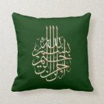 Islamic Bismillah Islam Arabic Muslim writing Throw Pillows