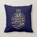 Islamic Bismillah Islam Arabic Muslim writing Pillows