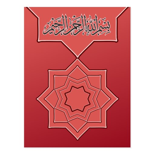 redstar muslim Details about w swarovski crystal ~islam islamic crescent moon wish red star flag god necklace.