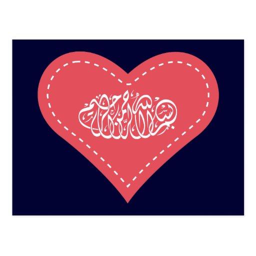 Islamic bismillah love heart muslim calligraphy postcards