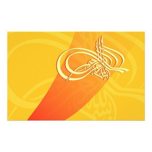 Islamic bismillah paper yellow calligraphy stationery zazzle
