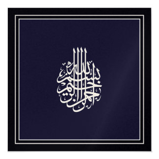 Islamic black golden islam wedding invitation