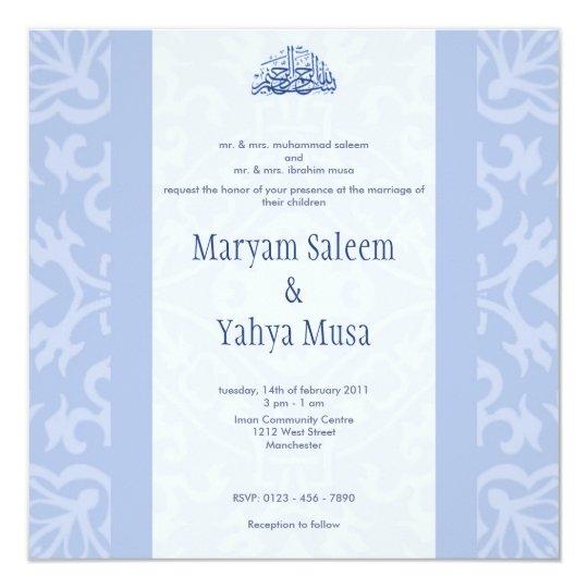 Islamic blue bismillah wedding invitation card