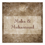 Islamic brown vintage wedding / engagement custom invites