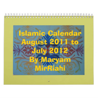 Islamic Calendar Eid and Ramadan Gift