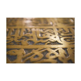 iSLAMIC Caligraphy Stretched Canvas Prints