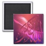 Islamic Calligraphy: Allahu Akbar Magnet 2 Inch Square Magnet