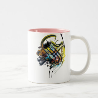 Islamic Calligraphy Art, As-Salamu `Alaykum Two-Tone Coffee Mug