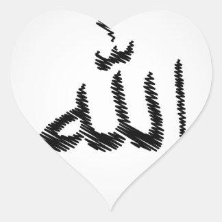 Islamic Calligraphy Heart Sticker